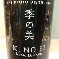 季の美(KI NO BI )  京都ドライジン