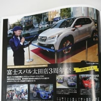 SUBARU MAGAZINE vol.07