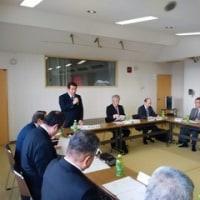 事務処理、第2回空き家等対策協議会など