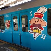 クレヨンしんちゃんの電車@田園都市線