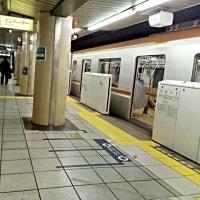 01/21 東京メトロ有楽町線永田町駅ホーム