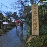 2016年秋 京都紅葉巡り-05大原三千院