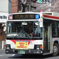 関東 D7103
