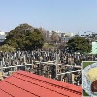 春のお彼岸 2017 横浜 必塗マン