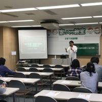 家創り教室〜子育て支援授業〜