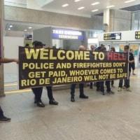 リオの警察「地獄へようこそ」空港で入国者出迎え