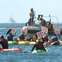 沖縄からの通信~転載「8・23県民集会の報告」