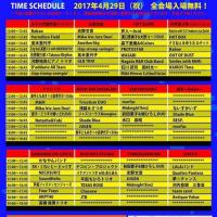 29日芦屋jazzフェスエィバル→夜ピアノクラブ