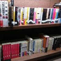 梅田蔦屋書店近代文学コーナー