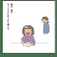ばっかり食い(1コマ)
