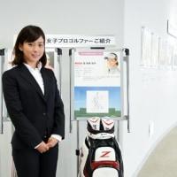 京セラ所属女子プロゴルファー森美穂選手 2017シーズンへの思いを胸に京セラ本社を表敬訪問