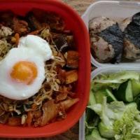 ナスキムチのビビンバ丼弁当/紫陽花