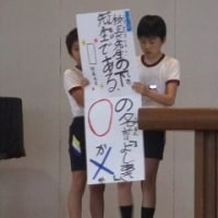 4/26 1年生をむかえる会2