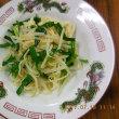 第248回フロイデァンコッヘンは、夏野菜たっぷりの料理。
