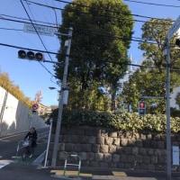 飯田橋から茗荷谷歩く