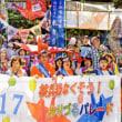 核兵器禁止条約と世界そして日本⑤ 完全廃絶めざして