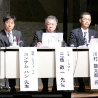 5G 第5世代移動通信システム 最新情報 東京オリンピック 世界に先駆けて実現へ