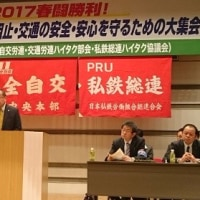 世界で広がる「反ウーバー」の声 浦田誠・ITF内陸運輸部会長