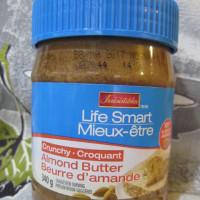 アーモンドバター~クランチー~/Almond Butter