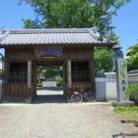 第5番札所 無尽山 荘厳院 地蔵寺に変路