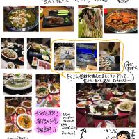 寧波は美味い!