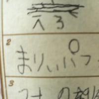 8/8 ぼいすかふぇ