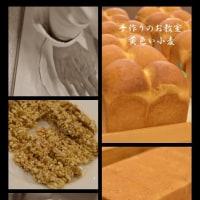 1月10日パンのお勉強