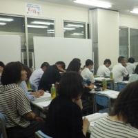 5/27(土)に大学入試制度説明会を実施します