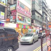 GW香港一人旅〜1日目〜