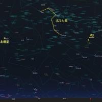 【りょうけん座】 M3 球状星団