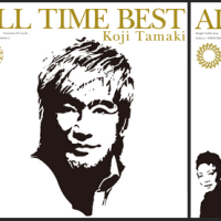 「ALL TIME BEST」発売