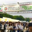 台湾フェスティバルTOKYOに行ってきた。