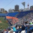 高校野球・ハマスタ