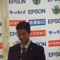 2017年 松本山雅FC キックオフイベント