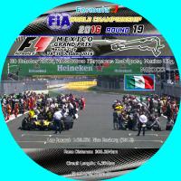 2016メキシコグランプリ。