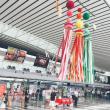仙台空港の七夕飾り☆