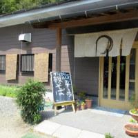 田舎茶屋~シェアハピ in ヌ~ブラ~