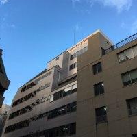Spine Dynamics 療法 ベーシック1 福岡にて