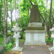鳥取県士族移住前史