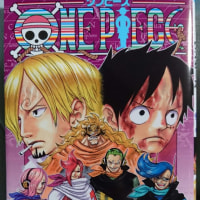 ONE PIECE 〜84th〜