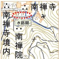 水の道  水路閣・琵琶湖疎水