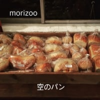 明日は空のパン販売日です