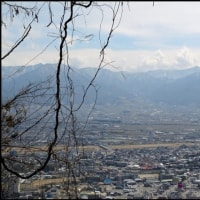大蔵経寺山Hike