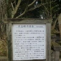 生駒縦走 鳴川峠~信貴山 ♪
