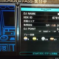 SP十段DP九段