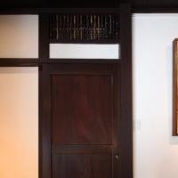 日本の美を伝えたい―鎌倉設計工房の仕事 245