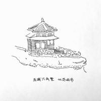 20170523 五浦六角堂