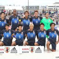 アジアビーチゲームス! 日本優勝