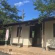 西国33ヶ所  祝満願💕 第33札所 華厳寺