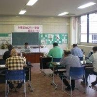 秋ブロッコリーの栽培講習会を開催しました